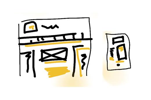 illustration méthode